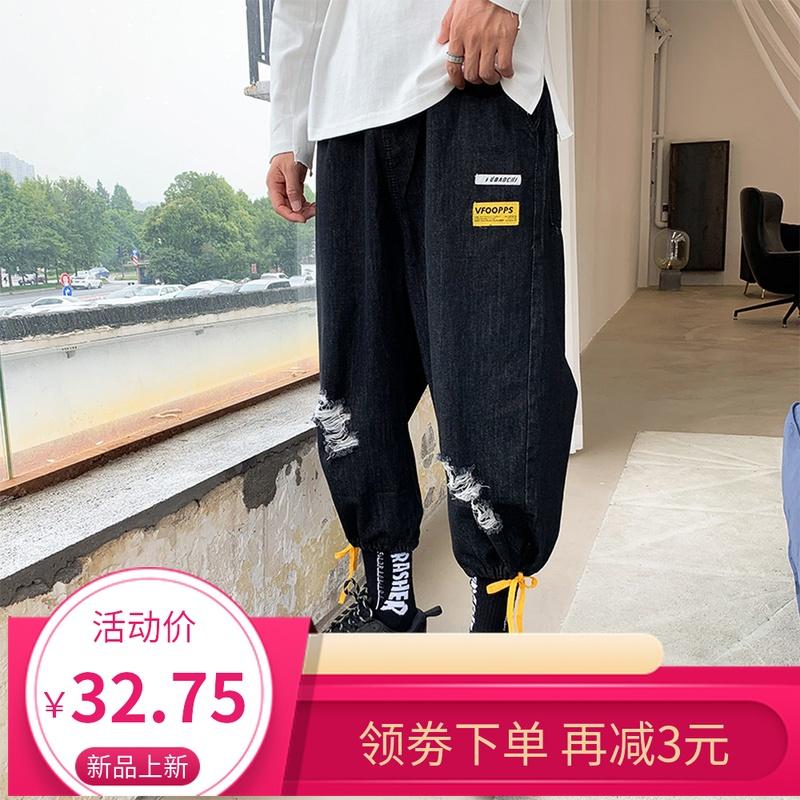 七分牛仔裤男休闲百搭工装宽松潮牌ins束脚短裤子韩版潮流八分裤