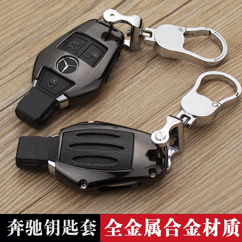 奔驰钥匙包GLC ML E260L GLK GLE GLA级C级S级汽车用钥匙套扣金属 - 封面