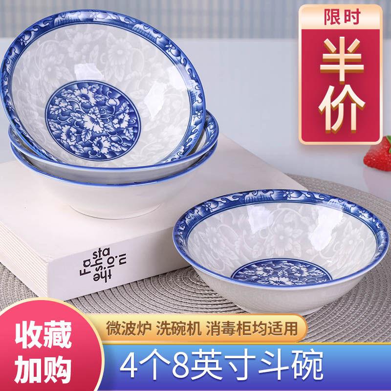 景德镇青花瓷碗 10个斗碗大号喝粥拉面碗 中式釉下彩可微波炉碗具