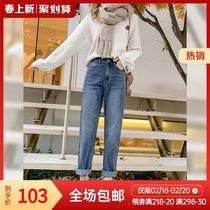 夏大大大码裤子女胖mm潮2019冬装新款梨形身材胯大腿粗女装牛仔裤