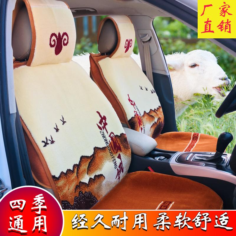 汽车羊毛坐垫套简约纯羊毛手工地毯式四季通用全包围羊绒汽车坐垫