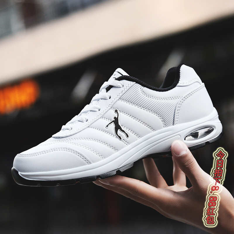 Jordan Gran mens leisure travel shoes PU leather waterproof running shoes middle aged cow tendon bottom wave shoes mens sports shoes