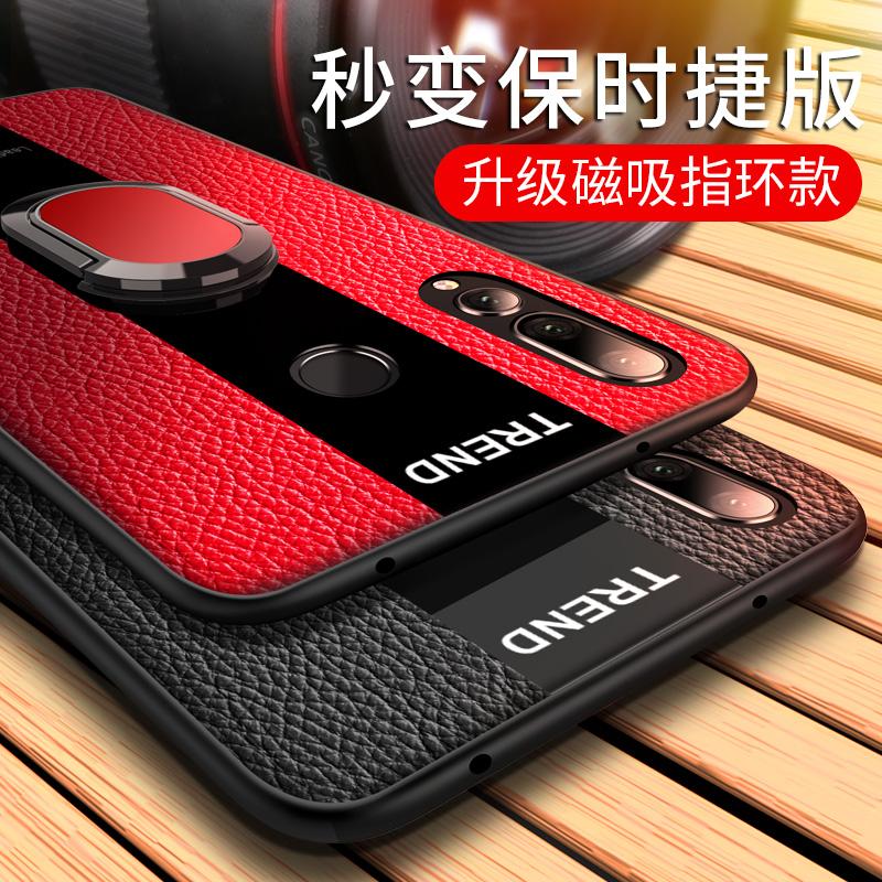 热销24件限时抢购华为nova4手机壳nova3e保护套nova3i防摔nova3潮男女款Nova