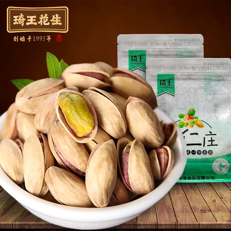 さいたま新商品500 gオリジナルナッツ無漂白ナッツ菓子本来の味はナッツナッツの実を作る