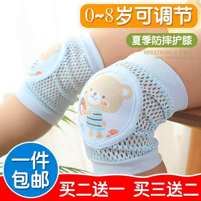 夏季超薄款宝宝袜套婴儿童长筒袜纯棉爬行松口空调护膝防蚊打底裤