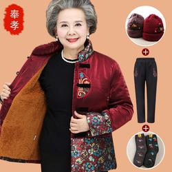 老年人冬装女60-70-80岁老人棉衣外套妈妈棉袄老年女装奶奶装衣服
