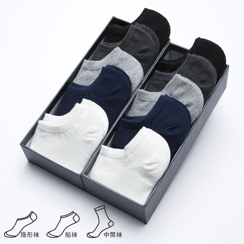 袜子男短袜夏季薄款防臭吸汗浅口男士运动低帮黑色船袜非纯棉批发