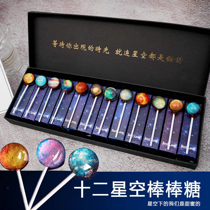 Starry lollipop gift box 12 constellations birthday gift cheap candy girl snack net tiktok sugar sweet