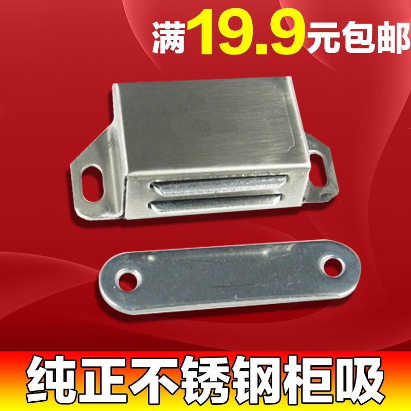 Контейнеры / Решетки для кухни Артикул 537259748284