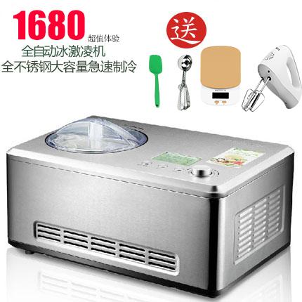 Petrus/柏翠IC8308C全自动家用冰淇淋机冰激凌机雪糕机