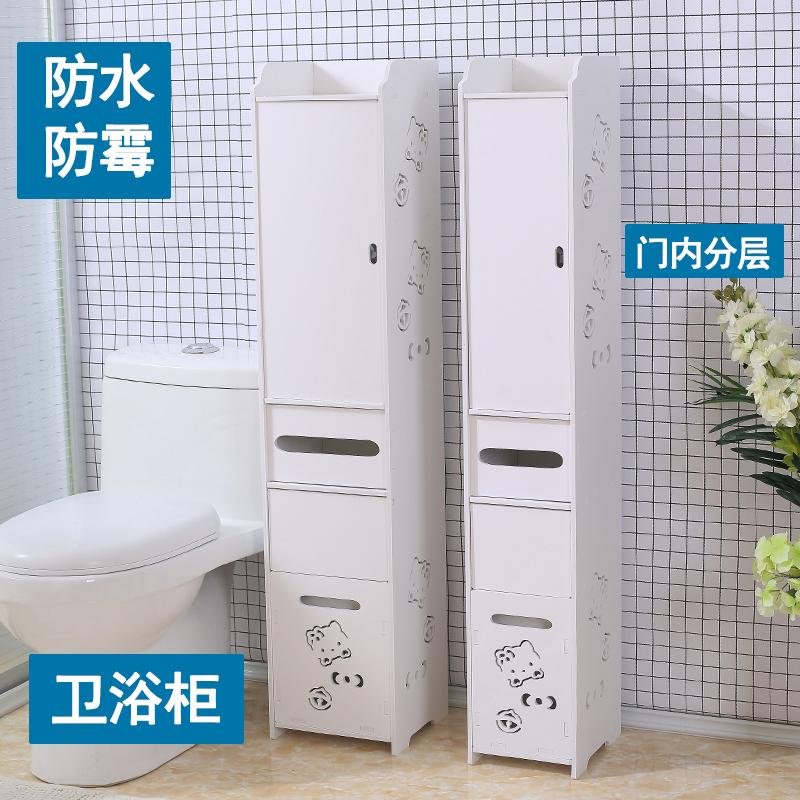 Пенал для ванной комнаты Артикул 536514953224