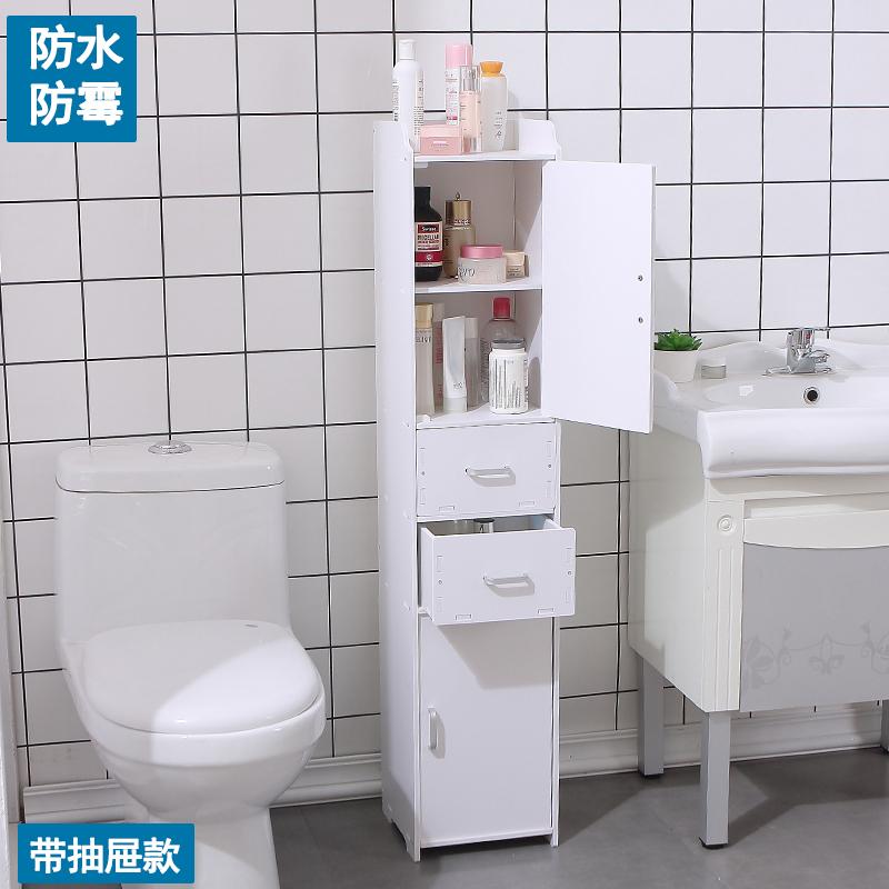 Пенал для ванной комнаты Артикул 547090662949