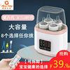 温奶器消毒器二合一暖奶器热奶器自动恒温器智能保温婴儿奶瓶加热