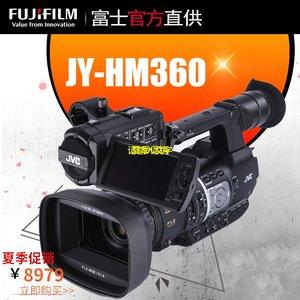 JVC/杰伟世 JY-HM360 专业婚庆高清手持式摄像机一体机