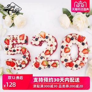 贝思客数字蛋糕520新鲜水果网红ins风浪漫创意生日蛋糕同城配送
