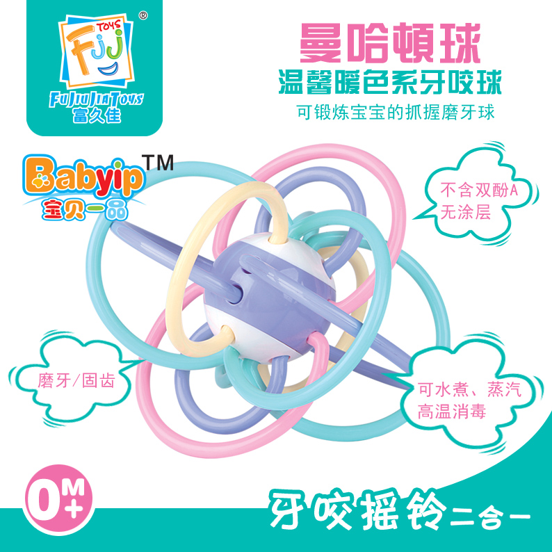Ребенок человек хохотать дейтон сцепление мяч прорезыватель ребенок молярный палка укусить прорезыватель 3-6-12 месяцы неядовитый силиконовый игрушка