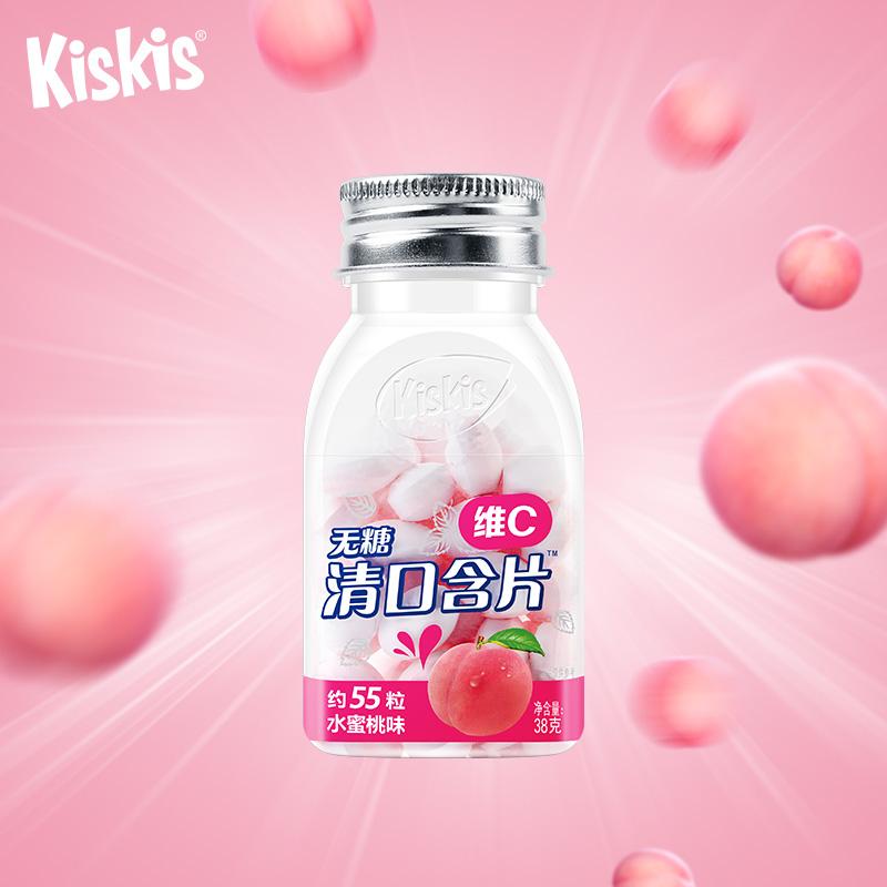 酷滋KisKis清口含片富含维C无糖清凉薄荷糖压片硬糖5种口味水果糖