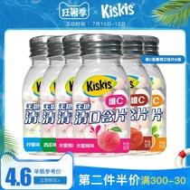 酷滋KisKis清口含片维C无糖薄荷糖清新口气接吻口香糖利小零食6瓶