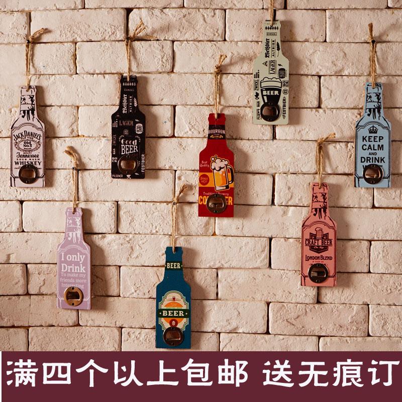 啤酒瓶起子复古开瓶器家用多功能创意瓶起子个性男士盖扳子启瓶器