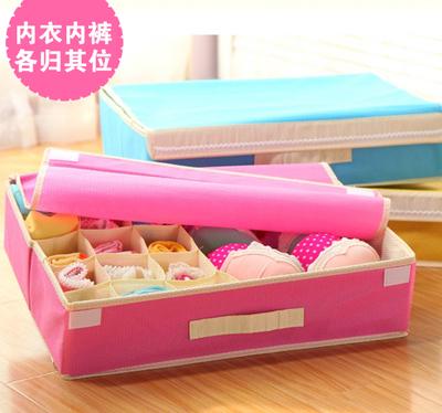 有盖12格无纺布内衣收纳盒家用收纳箱整理箱化妆品整理盒储物包邮