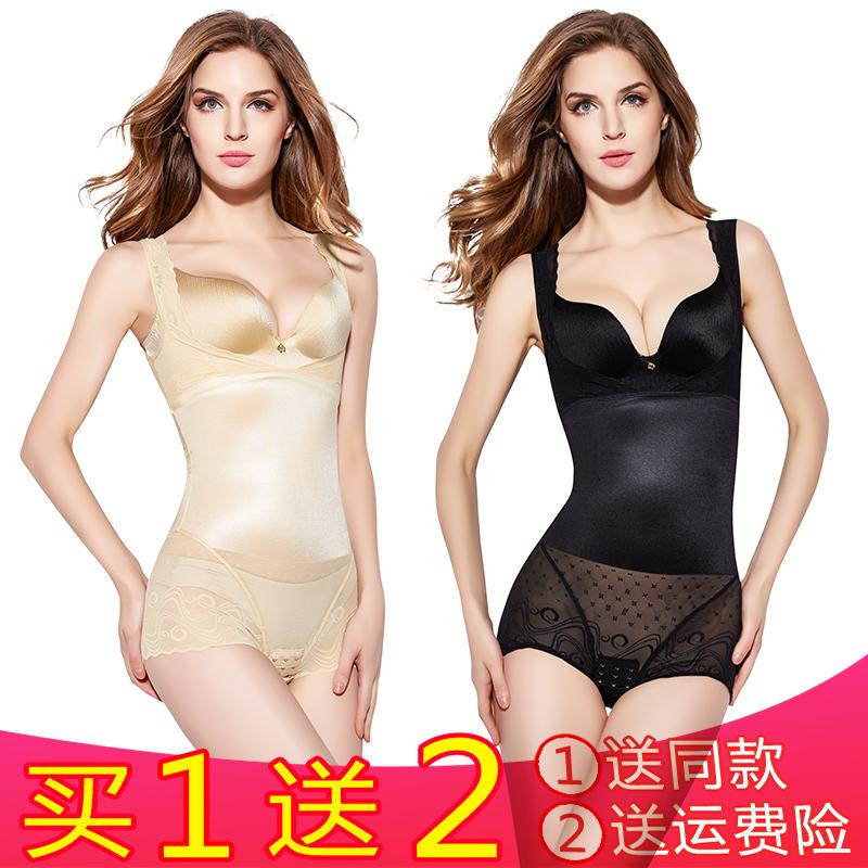 Tingmeiya traceless body shaping garment abdominal girdle body beauty summer postpartum tight gathered shape triangle one-piece