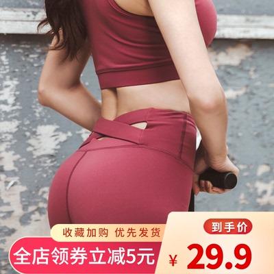 性感修身瑜伽长裤女春季速干透气高腰健身裤专业跑步运动裤提臀裤