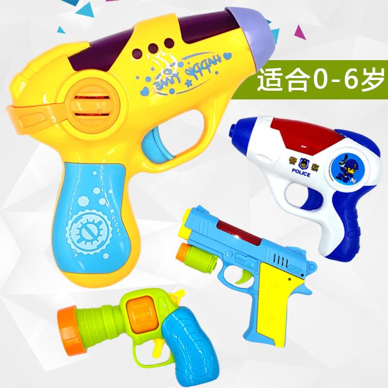 买三送一儿童投影电动声光迷你警察宝宝小玩具枪男女孩抖音网红同款2-6岁