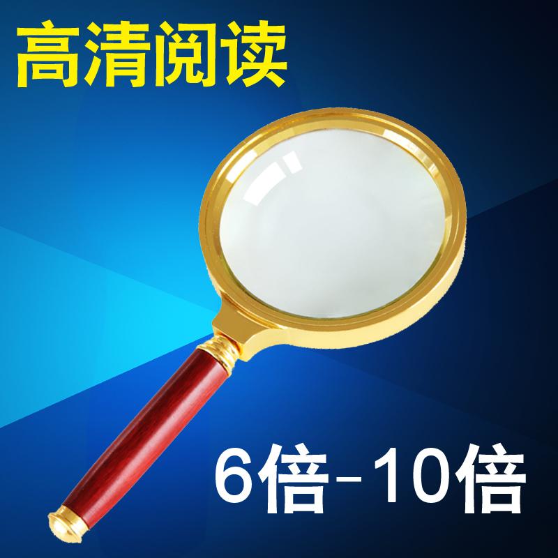 手持ちの学生は子供用プロジェクタールーペを読みます。10倍の高精細メガネ拡大鏡です。