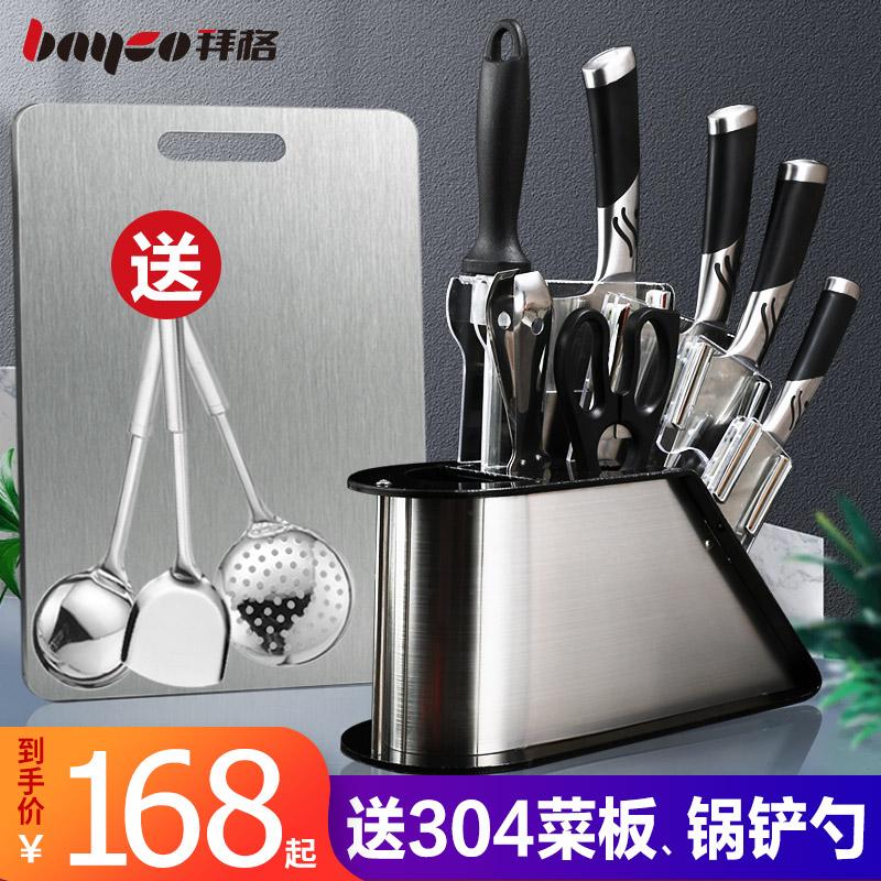 Наборы ножей для кухни Артикул 594653015576