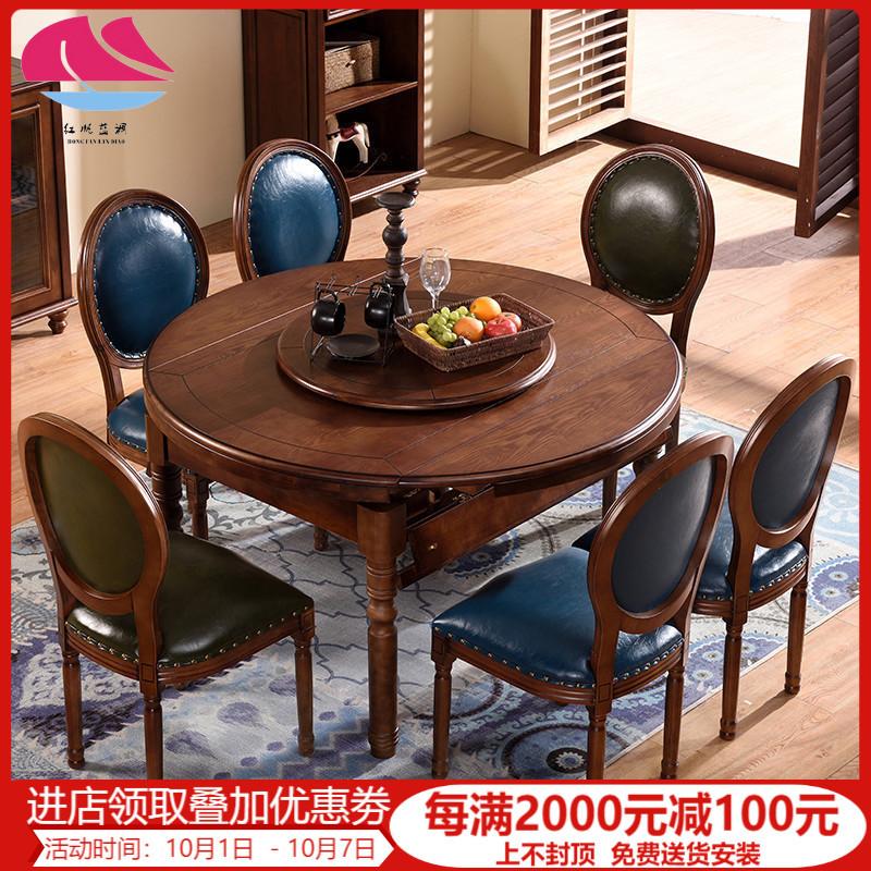 美式家用方圆两用组合一六折叠桌椅(用30元券)