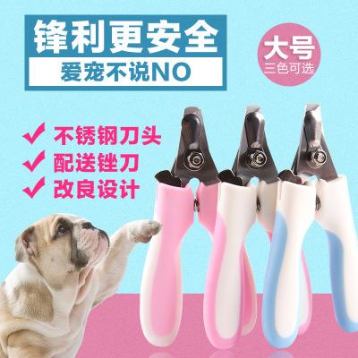 新款带锉刀弯手柄指甲剪 狗狗指甲钳 宠物清洁用品 指甲剪大小