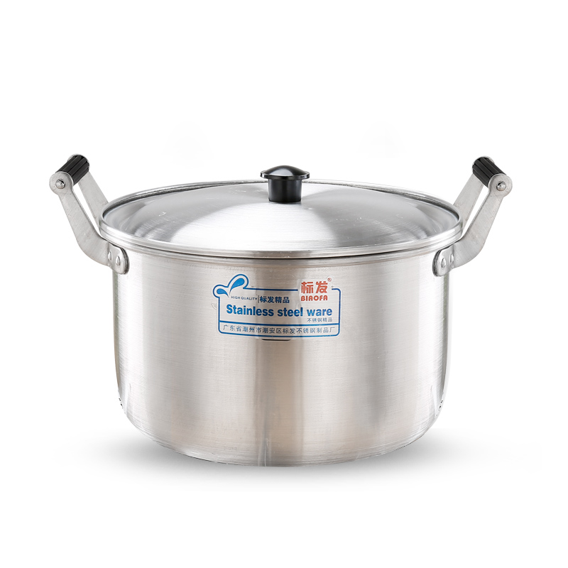 标发老式铝锅加深加厚铝汤锅双耳锅熬粥家用烧水锅大白钢锅铝制锅