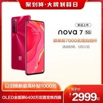 小米红米手机人脸识别英寸屏幕5.45双卡双待全面屏6a红米小米Xiaomi