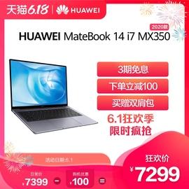 【6.1限时抢购】华为/HUAWEI MateBook 14 2020款英特尔十代 i7+16GB+512GB SSD+MX350 独显触控屏笔记本电脑图片