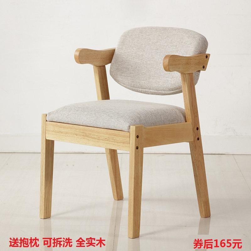 丸太北欧のコンピューターチェア家庭の現代簡単で柔らかい背もたれの腰掛けの学生の書斎の書斎の書斎の椅子の机の椅子