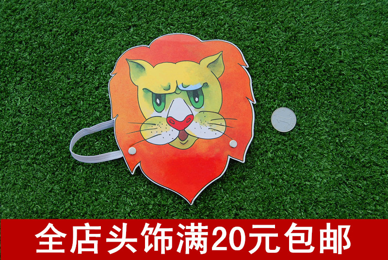 Childrens cartoon role play the role of lion in kindergarten