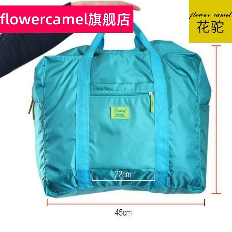 牛津布拉杆包轻便机箱轻便简易便携舞蹈拉杆箱上的旅行袋演出服