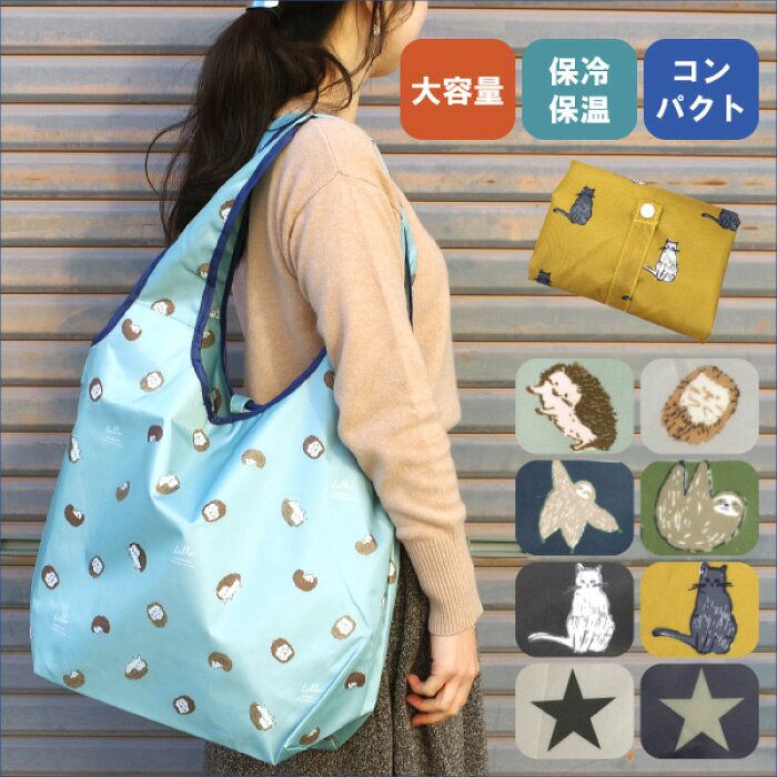 Japanese 1500 hedgehog, Nordic style, double fold bag, zipper, portable shopping bag, food heat preservation and cold preservation bag