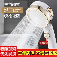 一键止水增压淋浴花洒喷头浴室超强加压热水器花晒头淋雨洗澡套装