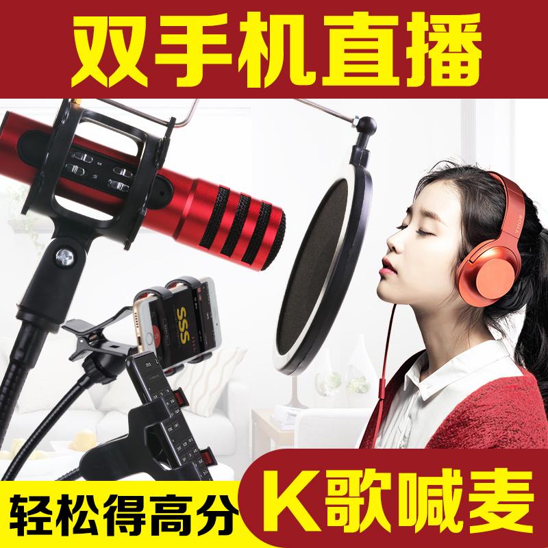 全民手機直播專用k歌神器帶音效卡套裝快手設備全套唱吧麥克風通用