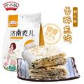 野风酥山东特产济南范儿香酥煎饼258g独立包装玫瑰核桃零食伴手礼
