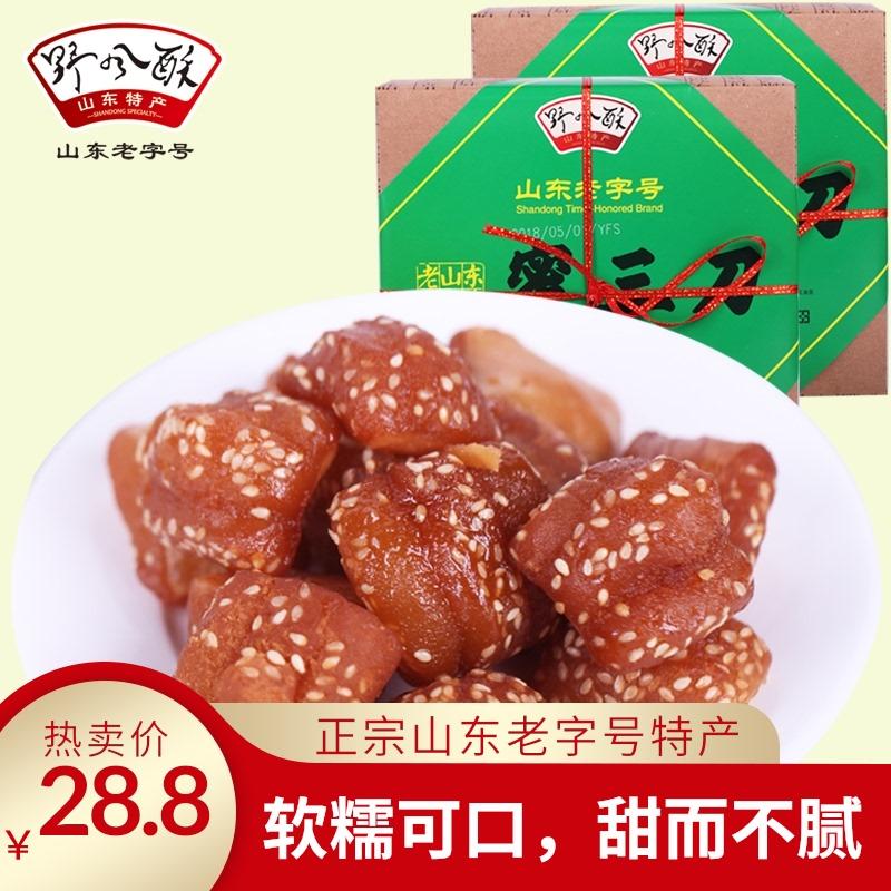 野风酥蜜三刀果子228g*2盒 老式山东济南特产蜜食三刀子特色小吃