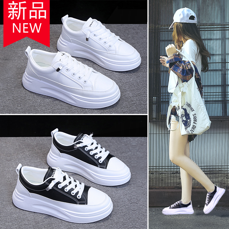 Autumn and winter new small white shoes women 2020 popular versatile sports casual shoes flat shoes thick soled dad shoes women