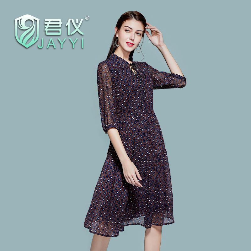 Middle aged womens floral dress 2020 summer fashion 3 / 4 sleeve over the knee long dress