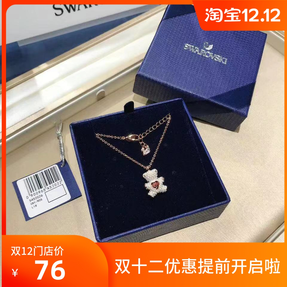 Shi Jias new Austrian teddy bear Sterling Silver Necklace female lovely pink diamond smart bear Japanese and Korean Short clavicle chain