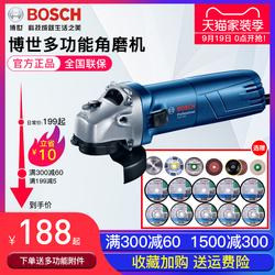 博世角磨机切割开槽抛光打磨机电动手持小型磨光机多功能电动工具