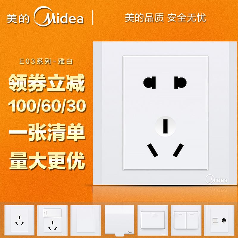 美的开关插座面板家用86型三孔16a空调墙壁一开五孔插座暗装白色