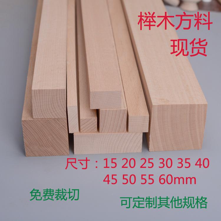 Деревянные блоки Артикул 591538740543