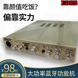 220V高保音质5.0声道300W大功率功放机家用蓝牙HIFI音响卡拉ok机图片