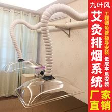 艾灸排烟系统排烟机烟雾净化器设备吸烟机养生馆家用除抽烟机管罩